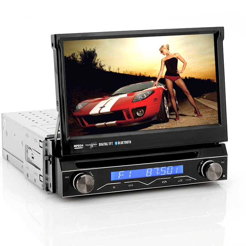 (M) Detachable Front Car DVD Player - Ecstasy (M)