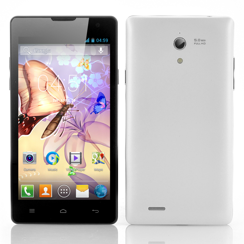 (M) 4.7 Inch Android Smartphone (White) (M)