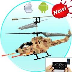 cobra ihelicopter